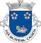 Junta de Freguesia da Fajã da Ovelha